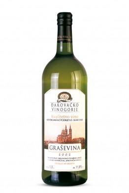 Đakovačka vina Graševina