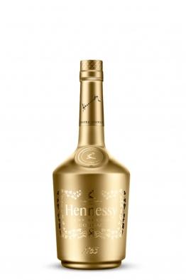 Hennessy VS EOY Gold Cognac